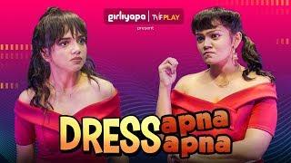 Dress Apna Apna feat Ahsaas Channa & Khushbu Baid | Girliyapa