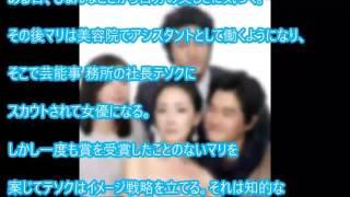 スターの恋人韓国ドラマあらすじ動画