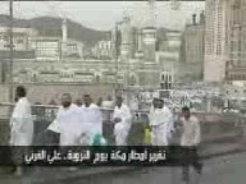 تقرير قناة المجد عن أمطار مكة