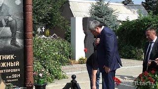 Открытие памятника погибшему бойцу АТО