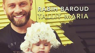 Rabih Baroud - Tallit Maria (Official Audio)   ربيع بارود - طلت ماريا تحميل MP3
