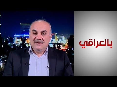 شاهد بالفيديو.. بالعراقي - خبير تربوي يتحدث عن الآثار السلبية لمناهج داعش على أطفال المناطق المحررة