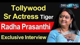 Tollywood Sr Actress Tiger Radha Prasanthi Exclusive Interview | Dharuvu TV