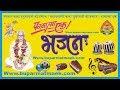 [005] परमात्मा एक भजन - Parmatma Ek - - Mahantyagi Baba Jumdevji
