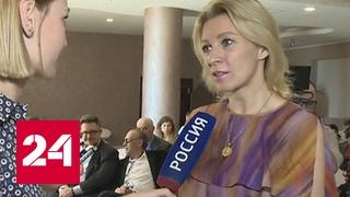 Захарова: западным журналистам не разрешают ездить в Крым