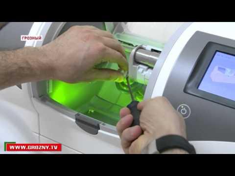Инновации в стоматологии