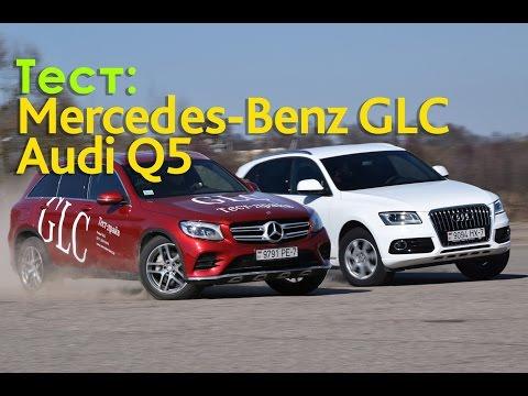 Mercedesbenz  Glc Class Паркетник класса J - тест-драйв 4