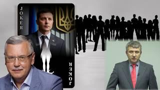 Рубикон выборов 2019 для Украины: сценарии после победы Порошенко, Тимошенко и Зеленского