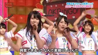 生きることに熱狂を! AKB48 Team8