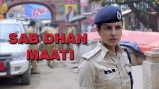 Sab Dhan Maati Full Song (Duet) | Jai Gangaajal | Arijit Singh | Salim & Sulaiman