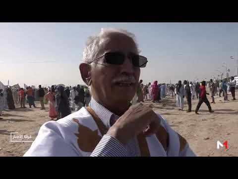 العرب اليوم - شاهد : مسيرة كبيرة في موريتانيا ضد