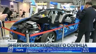 Казахстан и Япония будут обмениваться опытом использования ВИЭ