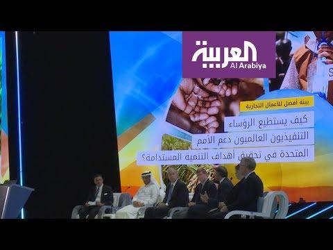 العرب اليوم - شاهد: الشركات العالمية تعود للعمل في المملكة العربية السعودية