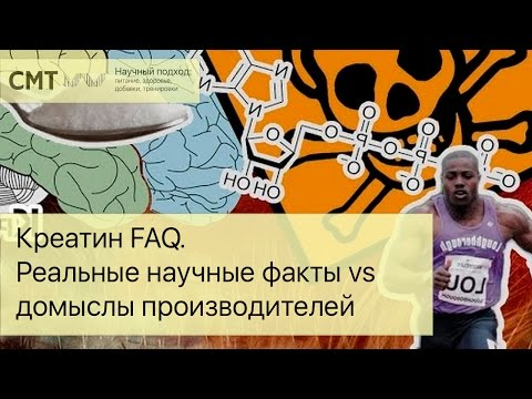 Жировая дистрофия печени и кожа
