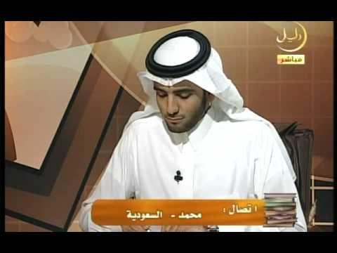 د. الشهري يشرح كيفية قراءة كتب التفسير 4