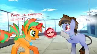 ^^Пони-клип^^ ~ Котик.
