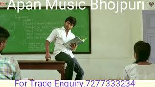 न्यू भोजपुरी DJ सॉन्ग _ Kushwaha Ji Ka Beta