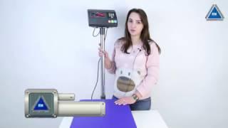 Платформенные весы ЗЕВС ПРЕМИУМ ВПЕ (1200х1200) от компании ПКФ «Электромотор» - видео