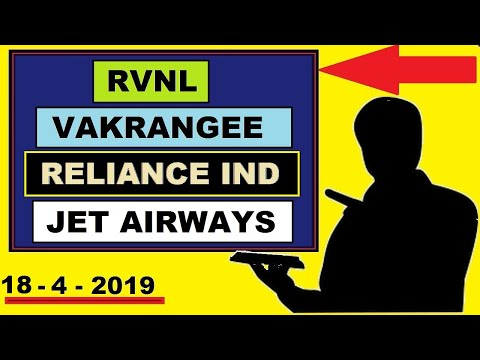 (RVNL) (Vakrangee) (Reliance) (Jet airways) today's share market news and updates in Hindi by SMkC (видео)