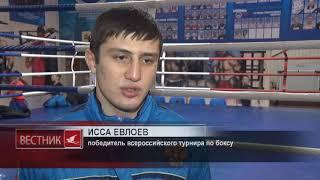Исса Евлоев завершил 2017-й год победой на всероссийском турнире по боксу
