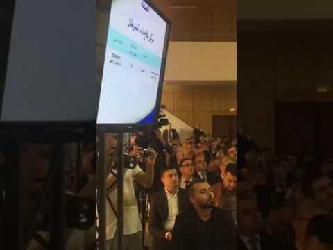 وفد حكومي يقدم عرضا لمشاريع بالحسيمة