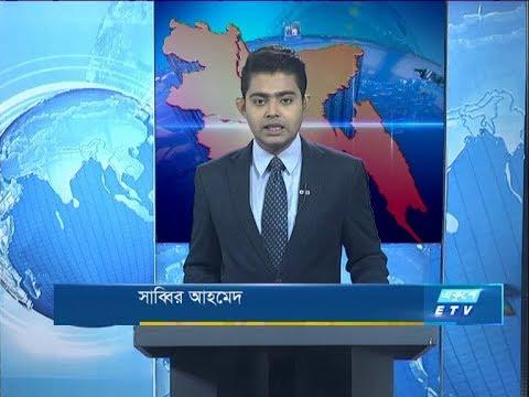 11 AM News বেলা ১১টার সংবাদ 21 01 2020  P 01| ETV News