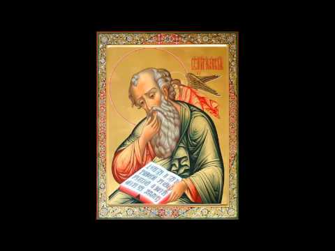 Молитвы св. кириллу
