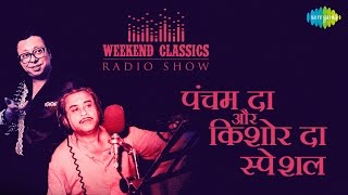 Weekend/Carvaan Classic Radio Show | R.D Burman and Kishore Kumar Special | Goom Hai Kisi Ke Pyar