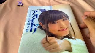 Aoi Tori Fuchigami Mai First Photobook