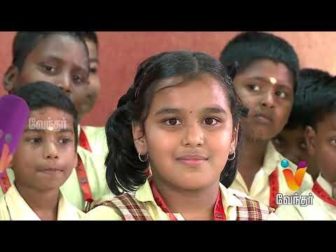 Vaalu Pasanga Episode 6 | Vendhar TV