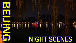 preview picture of video 'Night scenes in Beijing'