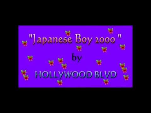 "HOLLYWOOD BLVD 好萊塢大道 sings  "" JAPANESE BOY 2000 日本男孩2000 """