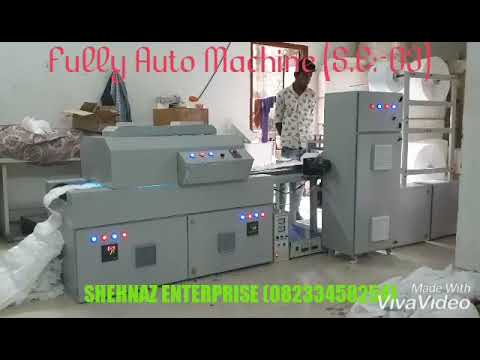 Automatic Sterilization Back Release Liner Sanitary Pads Making Machine