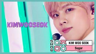 [쇼! 음악중심] 김우석 - 슈가 (KIM WOO SEOK - Sugar), MBC 210206 방송