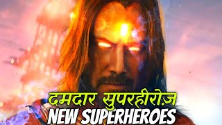 Amazing New Superheroes Coming To Marvel | Movie Times