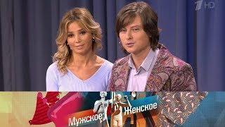 Мужское / Женское. Прохор Шаляпин. Выпуск от 19.01.2018