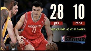 Yao Ming vs Kobe 09 WCSF HIGHLIGHT!  28PTS, 10REBS!  巅峰姚明vs科比 09季后赛集锦  18.8.1