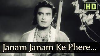 Janam Janam Ke Phere Songs - Manhar Desai - YouTube