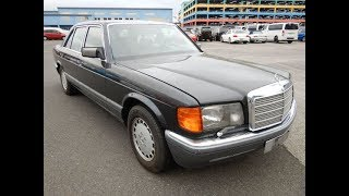 1990 Mercedes Benz 560 SEL Ready for Export