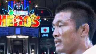 Yoshihiro Akiyama vs  Melvin Manoeff
