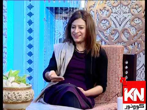 Good Morning 05 November 2019 | Kohenoor News Pakistan