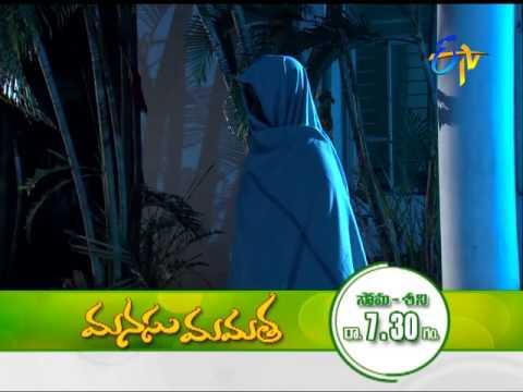 Manasu-Mamata--23rd-April-2016--మనసు-మమత-–-Latest-Promo
