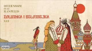Zolushka I Belosnejka (Audio) - Offer Nissim feat. Ilan Peled (Video)