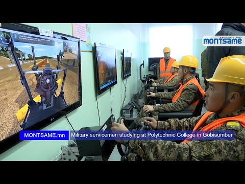 Military servicemen studying at Polytechnic College in Gobisumber