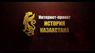 Культурная революция в Казахстане
