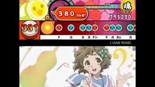 I LOVE MUSIC(川島緑輝)/太鼓さん次郎創作譜面