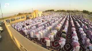 preview picture of video 'صلاة عيد الفطر في جلاجل 1434'