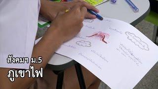 วิทยาศาสตร์ ม.4-6 ปฏิกิริยานิวเคลียร์