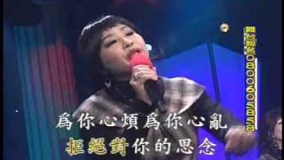 99.1.26 謝秀香-放抹落彼個人