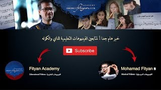 Fityan Academy YouTube Channel